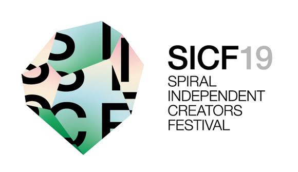 SICF19